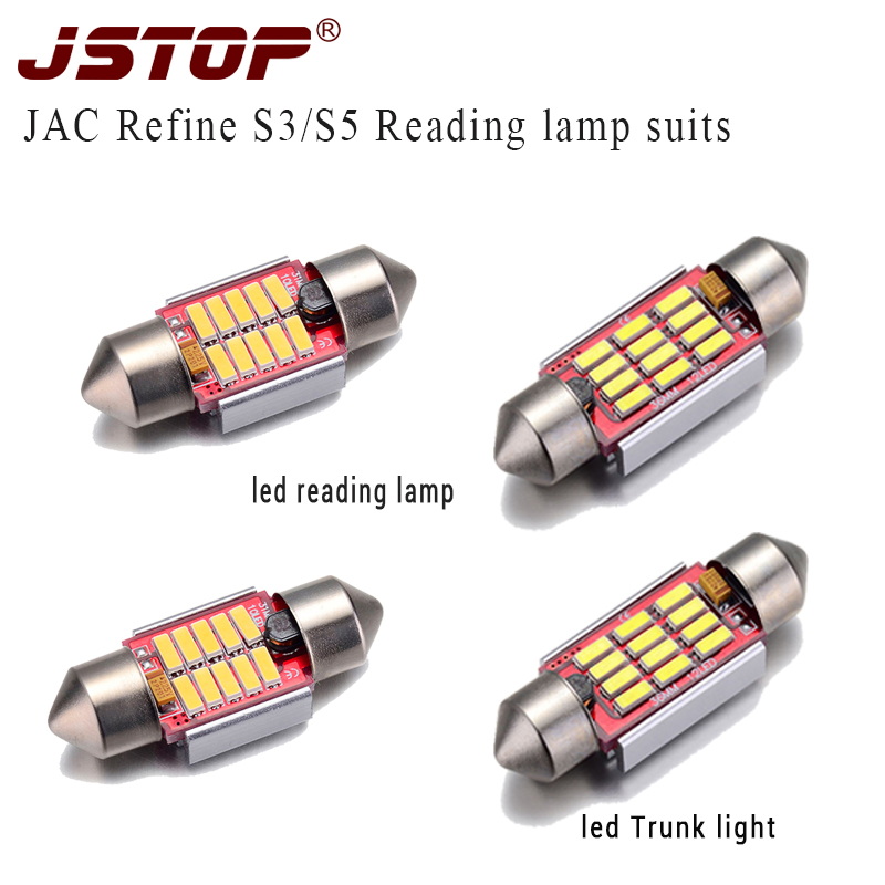 JSTOP 4pcs/set JAC Refine S3 S5 led car dome light 31mm Festoon Interior Lights C5W led 12V Trunk light 36mm canbus reading lamp авто jac s5 в москве