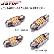 Jstop 4 шт./компл. Jac уточнить S3 S5 водить автомобиль купол света 31 мм гирлянда Подсветка салона C5W LED 12 В Trunk свет 36 мм Canbus настольная лампа