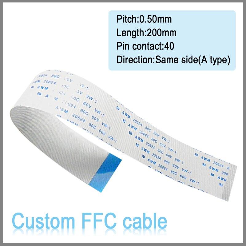 Провод FFC 0, 5