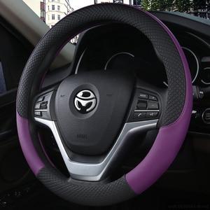 """Image 5 - 100% DERMAY 37/38cm оплетка на руль искусственная кожа, оплётка на руль, чехол на руль автомобиля колпаки на колеса 14 15"""" для руля"""
