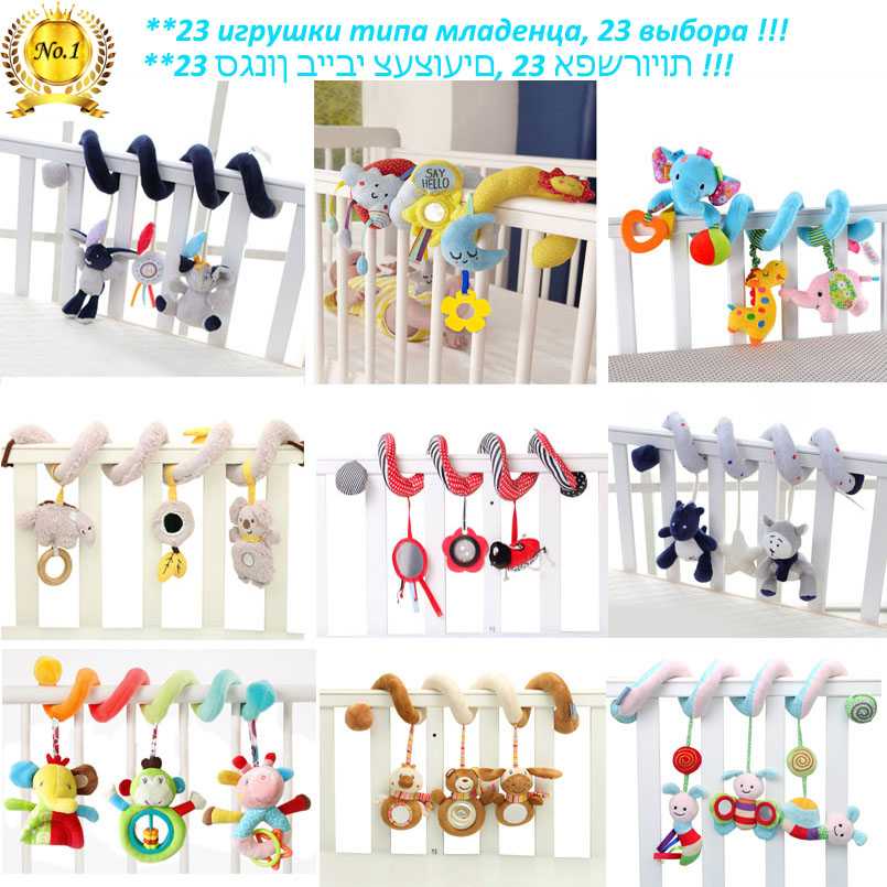 Toy Baby Stroller Comfort Stuffed Animal Rattle Mobile Infant Stroller Toys For Baby Hanging Bed Bell Crib Rattles Toys Gifts animal baby toys 0 12 months newborns stuffed rattles mobile bed stroller hanging rattle rabbit teether appease toy with bb bell