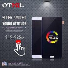 все цены на OTMIL 6.0