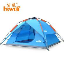 2016 New Hewolf automatic quick open 3-4 person anti rain hiking fishing beach tourist outdoor camping family travel tent