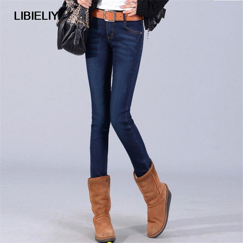cbc6346394aa44 Zimowe Oraz Grube Aksamitne spodnie Jeans Zagęszczające Spodnie Pełnej  Długości Połowy aksamitne Dżinsy Długie Spodnie Kobiety Lady Duży Rozmiar  Długie ...