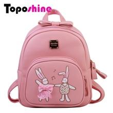Toposhine Обувь для девочек милый школьный рюкзак модные женские туфли одноцветное Кружево и бантом женская сумка Два кролики Вышивка Smart Для женщин Backpack2781