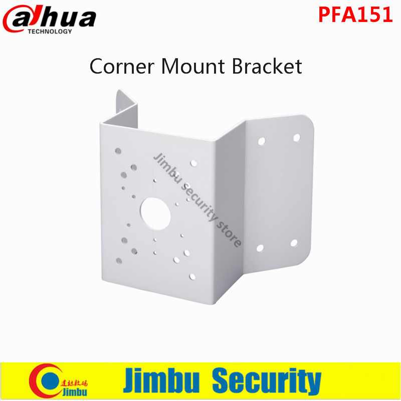Dahua Corner Mount Bracket PFA151 SECC Material Corner Mount Bracket Neat & Integrated design CCTV System Accessories dahua prarapet mount bracket pfb303s