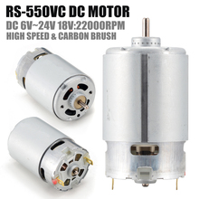 be92589062f Electrical Equipment Drill Motor RS-550VC-8518 DC 12V 18V 24V 22000RPM High  Speed