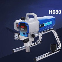 Высокого давления безвоздушного распыления машина Профессиональный Безвоздушного Распылителя H680 Безвоздушного Распылителя Краски Стену брызг