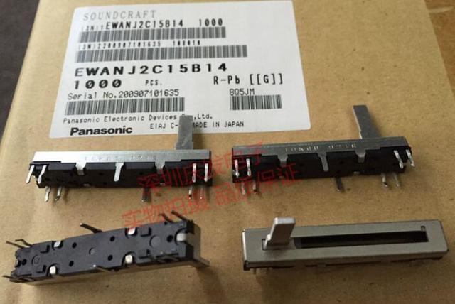 [VK] oryginalny japonia 4.5CM 45MM B10K B10kx2 podwójny potencjometr suwakowy wał 15MM z midpoint przełącznik suwakowy