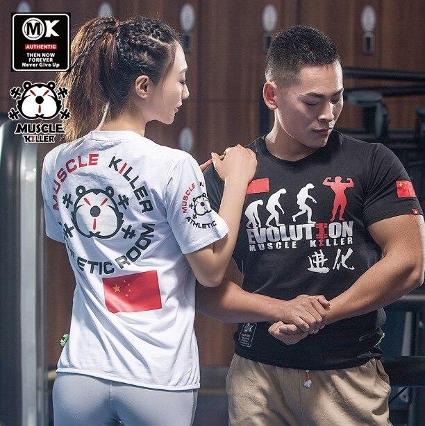 Summer Hot Style Training Fitness T-shirt New Men Exercise Popular Logo Fitness T Short Sleeve