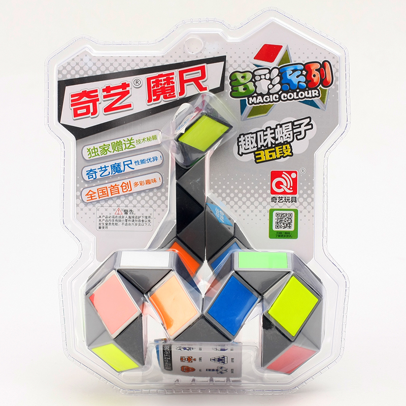 Toys & Hobbies New Top Qiyi Magic Snake Twist Cube Puzzle Ruler 3d Snake Toys And Kungfu Cangfeng 4x4x4 Cube Children Educational Special Gifts Meticulous Dyeing Processes