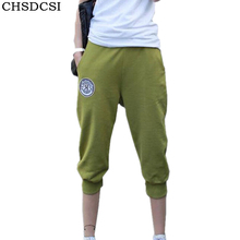 2015 New Summer Women Casual Harem Pants Female Sports Women's Skinny Sport Pants Long Seven Short Capris Trousers Free Shipping