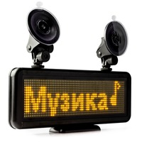 16*64 Pixels Yellow LED Car Display Board / LED Scrolling sign Panel screen Board usb Programmable Rechargable