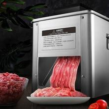 Горячая Распродажа слайсер для свежего мяса и автоматическая машина для резки мяса
