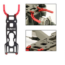 Light Landing Protector Plate Carbon Fiber For DJI MAVIC PRO Jun13 Professional Factory Price Drop Shipping