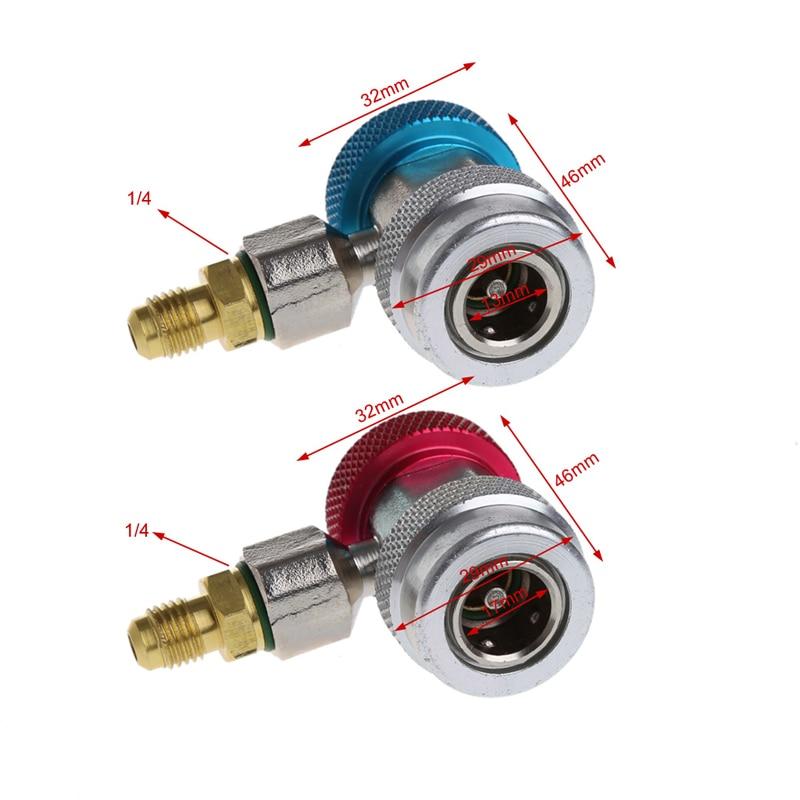 2 個車の自動車フロン R134A H/L クイックカプラーアダプター空調冷媒調節可能な A/C マニホールドゲージセット QC-ML 新