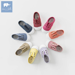 DB4688 Dave & Bella baby solid canvas shoes red grey navy casual shoes  9 colors