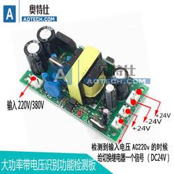 IGBT Однотрубная двойной Напряжение сварщик вспомогательный Питание плюс-минус 24 В используется, чтобы заменить HT напряжение идентификации