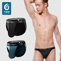 New Brand Ice Silk Men Underwear Antibacterial Mens Sexy Underwears  Man Underpanty Breathable Men's Briefs U Convex Pants