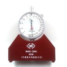Трафаретная печать измеритель напряжения натяжения сетки метр хорошее качество, быстрая доставка