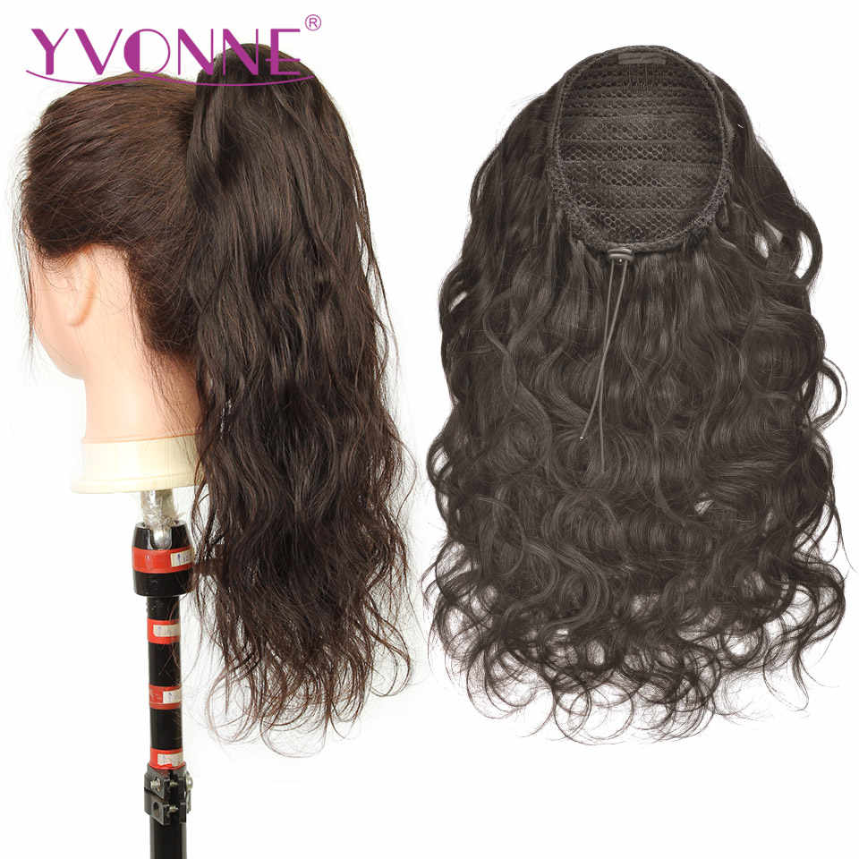 Yvonne Drawstring Ponytail Human Hair Clip In Extensions Virgin Hair Brazilian Body Wave Natural Color 1 Piece
