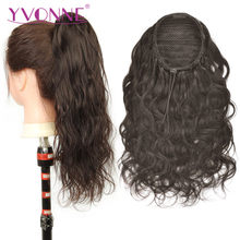 Yvonne Drawstring Ponytail Human Hair Clip In Extensions Virgin Hair Brazilian Body Wave Natural Color 1 Piece(China)