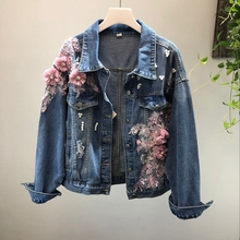 European style pearls beading Denim jackets Fashion womens casual floral coat A098