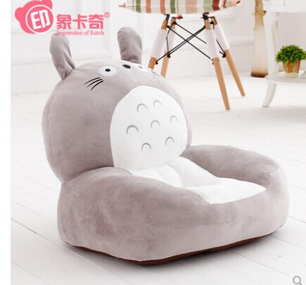 about 54x45cm totoro cat children's sofa tatami plush toy soft sofa floor seat cushion doll birthday gift t8500 about 54x45cm cartoon monkey plush toy zipper closure tatami soft sofa floor seat cushion brown colour birthday gift t8954