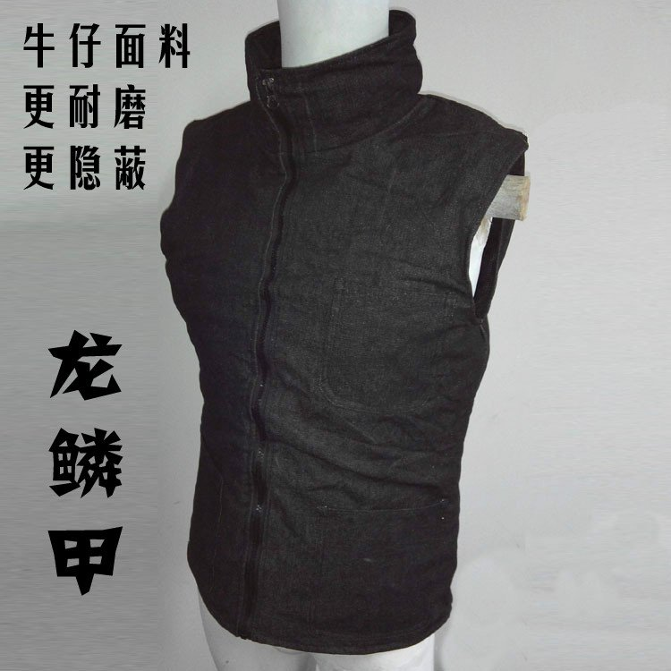 Hard anti thorn clothing denim Dragonscale steel armor anti body clothing vest neck collar neck font
