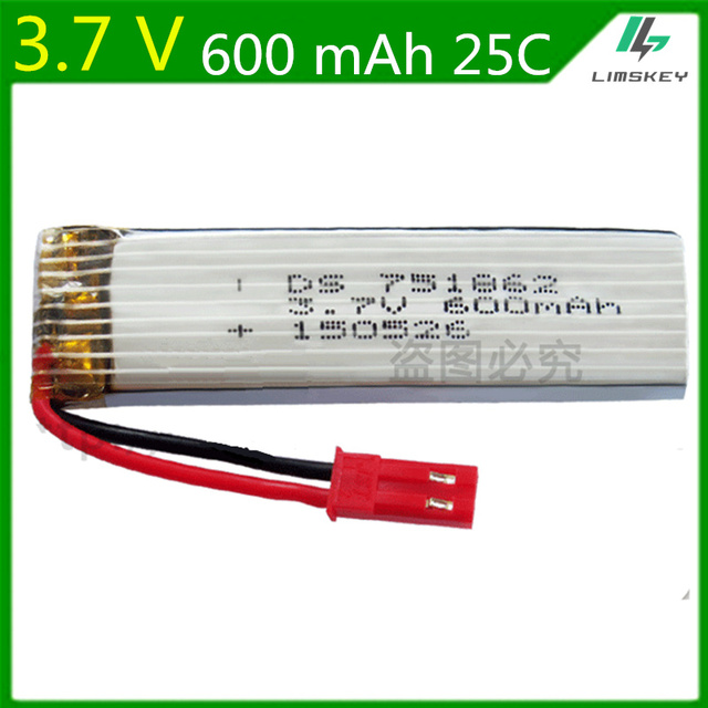 3.7V 600mAh Lipo Battery For Syma S032G WLtoys V959 V929 Udi  U818A quadrocopter 3.7 V 600 mAh Li-poLipo battery 751862