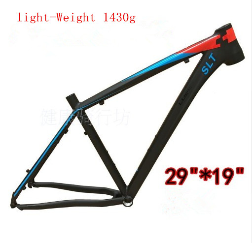 Aluminum alloy mountain bike frame bicycle frame MTB SLT 27.5/29-19inch Ultra-lightweight frame Contains headset seat tube