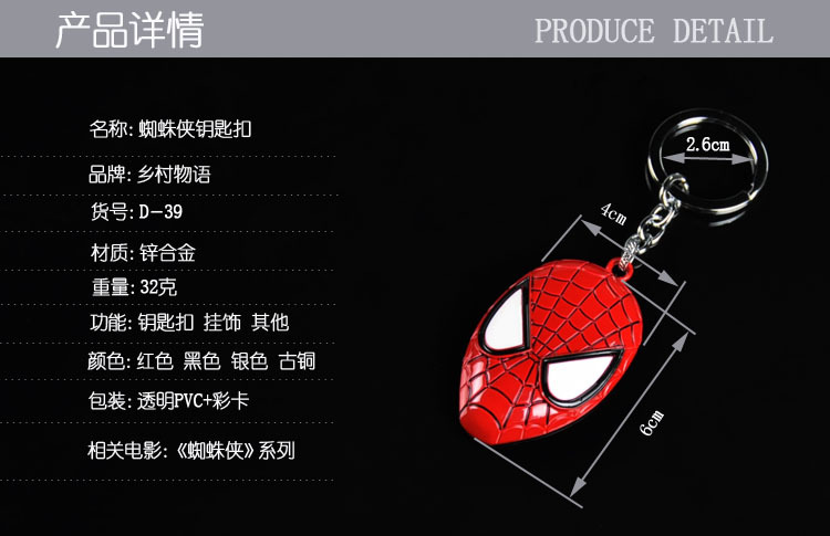 Металлический брелок Marvel, Мстители, Капитан Америка, щит, Человек-паук, Железный человек, маска, брелок, игрушки, Халк, Бэтмен, брелок, подарок, игрушки