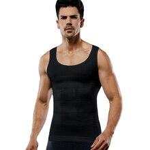 Men Waist Cincher Corset Posture Corrector Underwear Body Shaper Vest Slimming Chest Tummy Compression Shapewear for Male