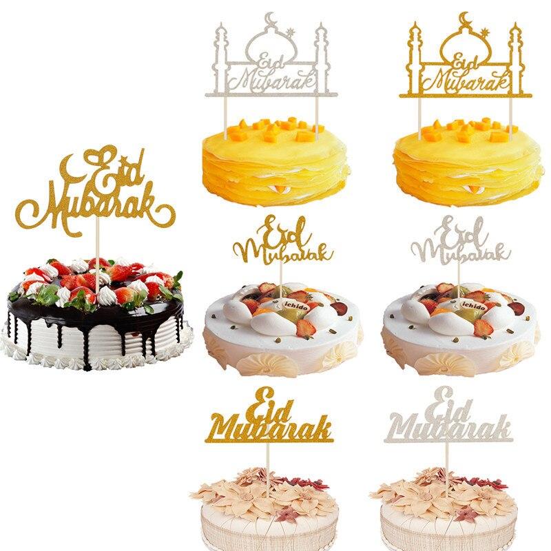 1PCs Happy Eid Mubarak Cake Toppers Gold Silver Muslim Eid Party Decoration Radaman Card Insert Cake Baking Accessory flat panel display