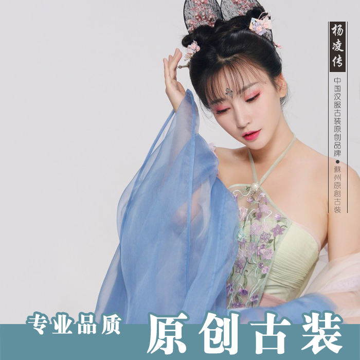 Женский костюм на бретельках Hanfu, сексуальный костюм, древняя китайская принцесса, драконы, сказочные костюмы, качественная шифоновая хлопк... - 2