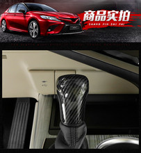 1pcs for Toyota Camry 2017 2018 Front Door shook hands Cover Interior Gear Shift head Trims Car Accessories