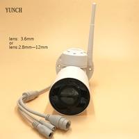 YUNCH Mini PTZ IP Camera Outdoor 960P 1080P 4X Optical Zoom IR SD Card Slot Onvif