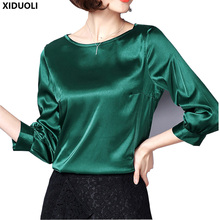 2019 spring and summer solid color satin tops