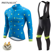 все цены на Phtxolue Winter Thermal Fleece Cycling Jerseys Set Maillot Ropa Ciclismo Invierno MTB Bicycle Clothing Bike Clothes онлайн