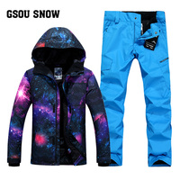 2018 GSOU SNOW winter Waterproof breathable ski suits for men mountain skiing snowboarding suits