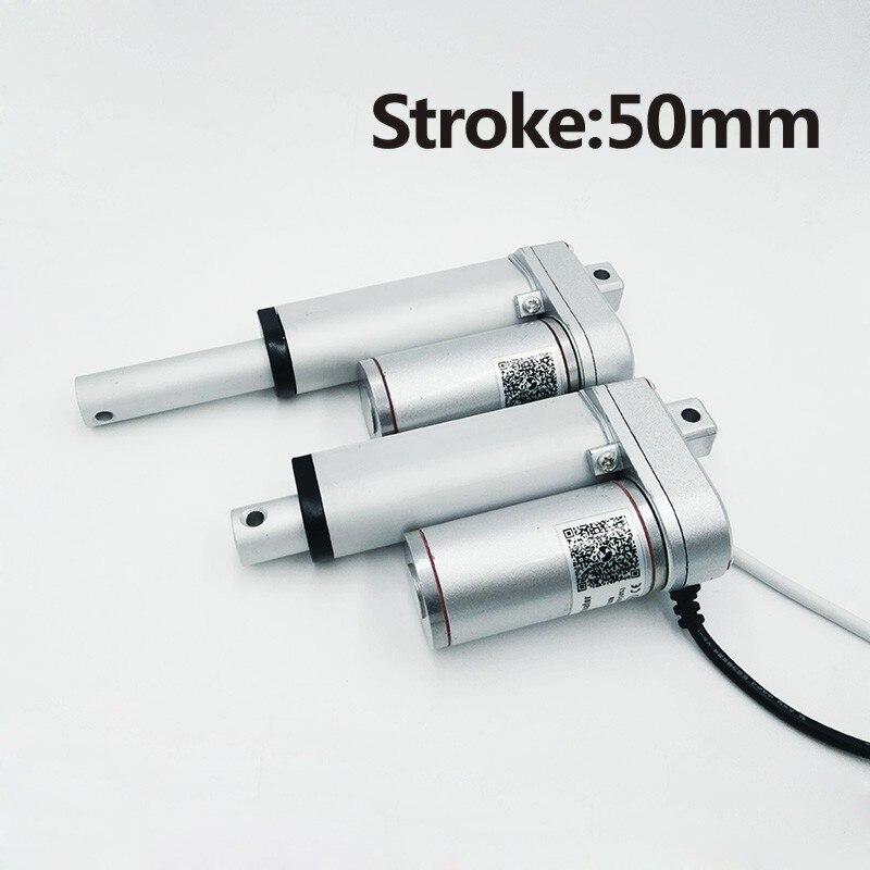 Electric linear actuator 50mm stroke linear motor controller dc 12V 24V 100/200/300/500/600/750/800/900/1100/1300/1500N