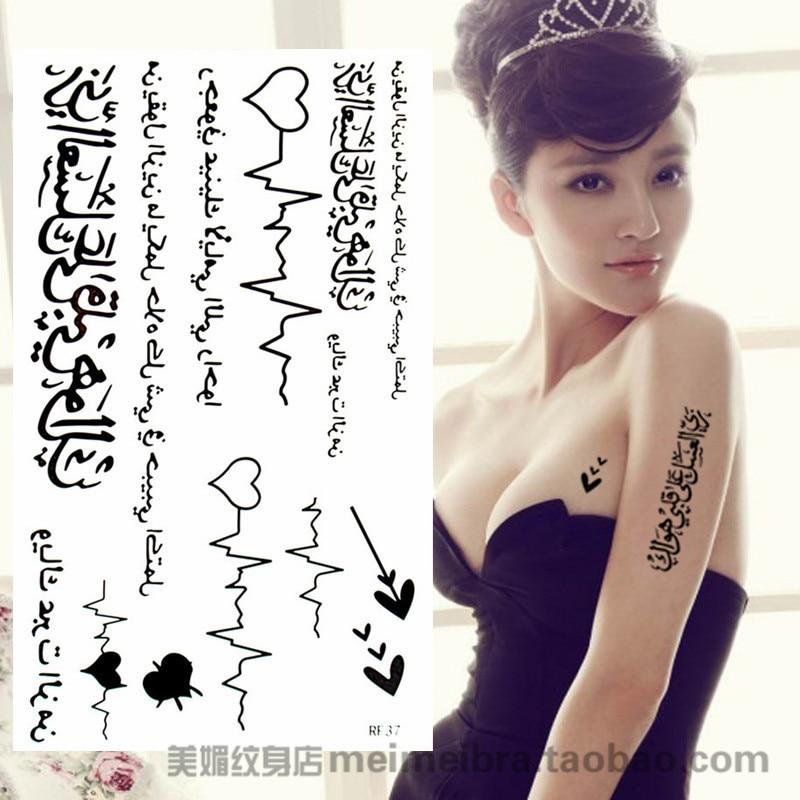 women heartbeat temporary tattoo sex products body art makeup black arabic tattoo beach design arm leg decal