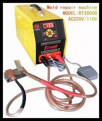 RT3000B mould  repair  machine