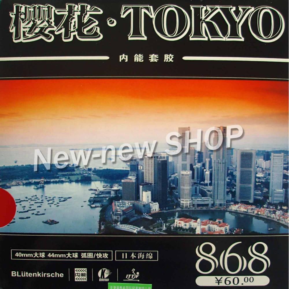 Kokutaku Tokyo 868 Pips-In Table Tennis (PingPong) Rubber With Japanese Sponge