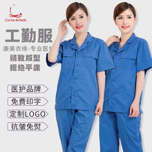 Hospital cleaning service enterprise work clothes company occupation clothing