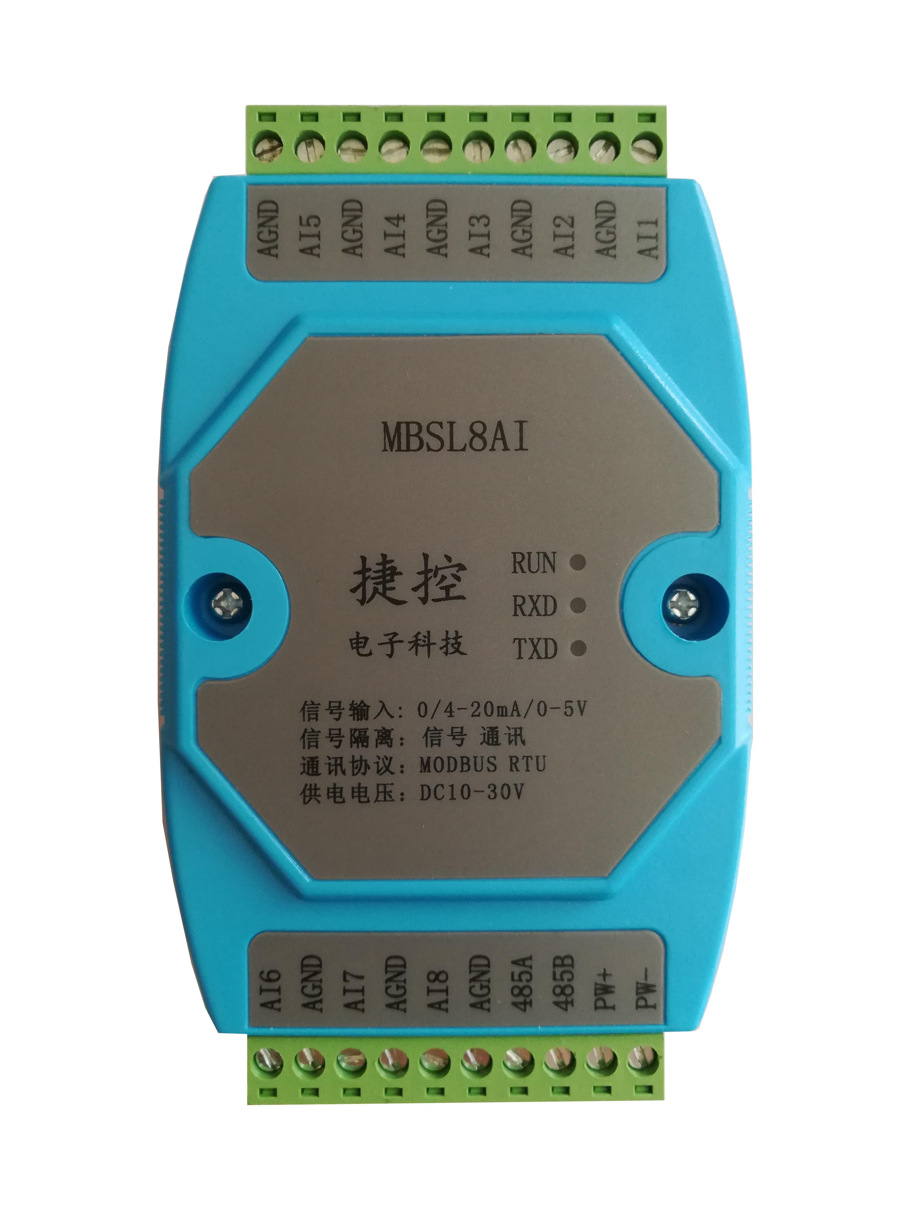 4-20mA/0-20mA 8 Way Analog Input Isolation Acquisition Module Modbus RTU Communication RS4854-20mA/0-20mA 8 Way Analog Input Isolation Acquisition Module Modbus RTU Communication RS485