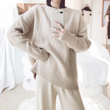 Winter pullover sweater women Korea rabbit hair blend solid color knitted thick ladies pm9135