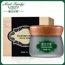 Mask Family Black Bean Moisturizing Mud Mask Washable Oil Control Brighten Facial Mask Remove Exfoliate Blackhead Face Cream