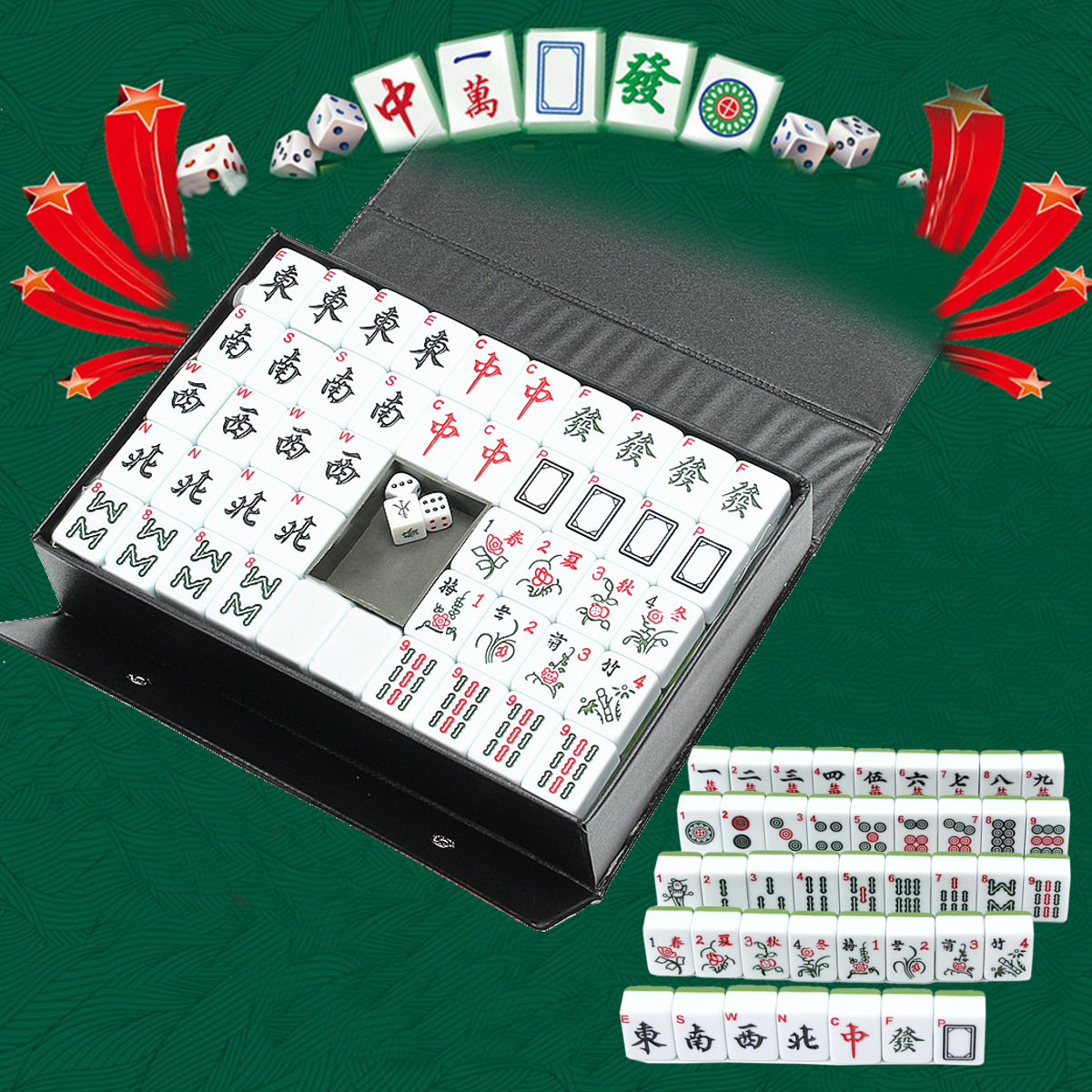144 Tiles Portable Chinese MahJong Rare Game Set Retro Mah Jong + Custom Fit Box Entertainment Fun Family Board Games
