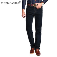 TIGER CASTLE High Waist 100% Cotton Mens Classic Jeans Baggy Brand Male Straight Denim Pants Spring Winter Thick Jeans Men(China)